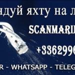 Charter Gulet Smart Spirit I в аренду - Марсель - парусная лодка / гулет чартер